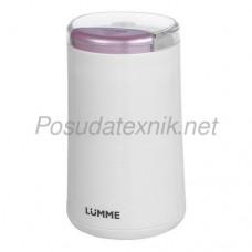 Кофемолка Lumme LU-2603 розовый опал